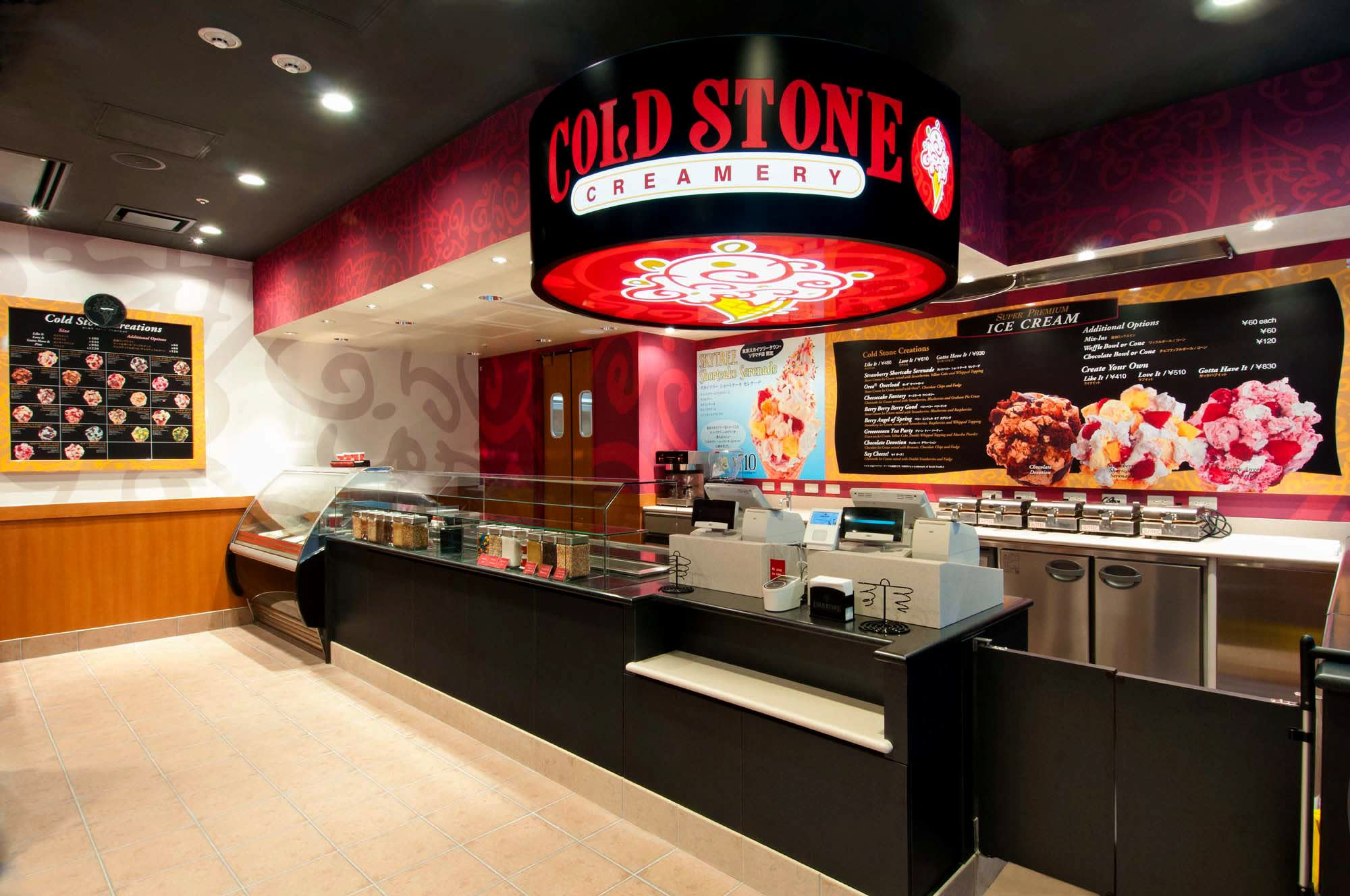 Cold Stone Creamery Menu Prices