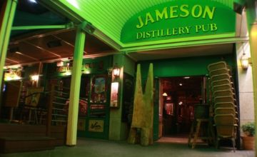 Jameson's Menu Prices