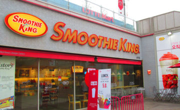 SmoothieKingFeedback.com – Smoothie King Survey & Get Free Coupon