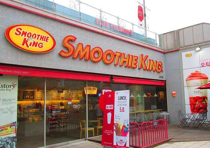 SmoothieKingFeedback.com – Smoothie King Survey & Get Free Coupon